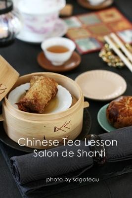 Salon de Shanti hへ。。。♪_c0193245_1812255.jpg