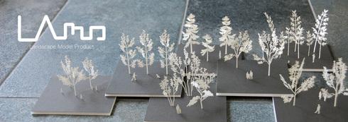 建築模型用 紙 製樹木模型_d0095746_1182695.jpg