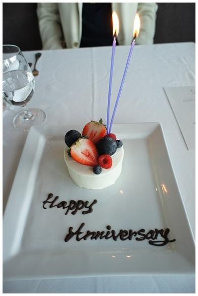 結婚記念日2013_d0269651_639071.jpg