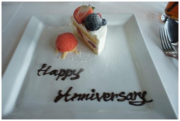 結婚記念日2013_d0269651_6395445.jpg