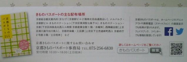 f0181251_16512341.jpg