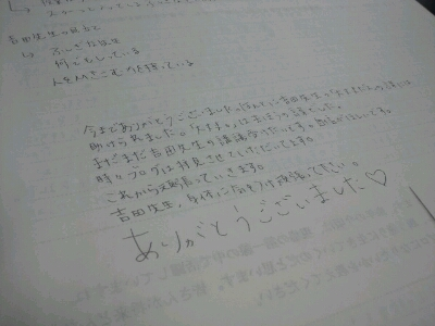 b0108363_18331198.jpg