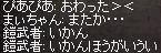 a0201367_126155.jpg