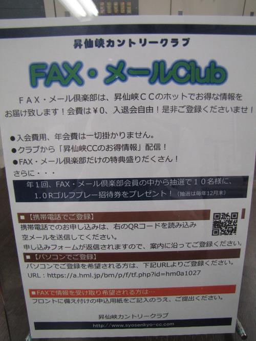 f0096067_18203436.jpg
