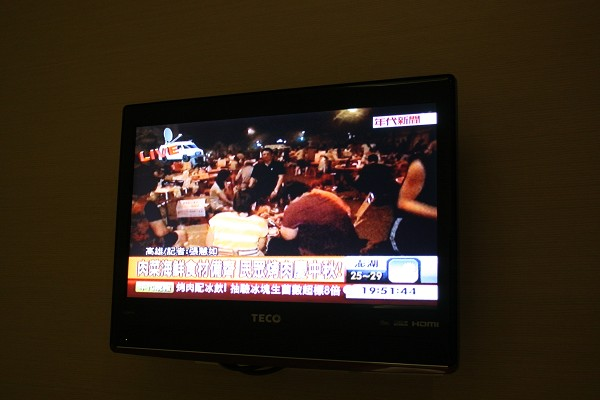 台北 : 中秋節のBBQに、まぜてもらいに行ってきた_e0152073_003878.jpg