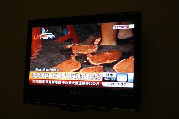 台北 : 中秋節のBBQに、まぜてもらいに行ってきた_e0152073_004448.jpg