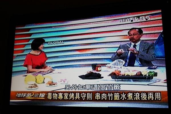 台北 : 中秋節のBBQに、まぜてもらいに行ってきた_e0152073_011632.jpg