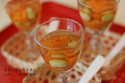 *9月長月の京料理・おばんざいクラス...①*_e0326573_951271.jpg