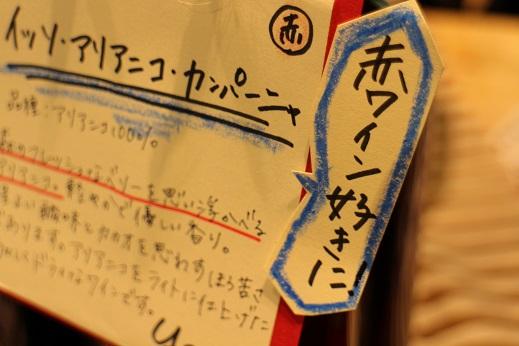 【生産者来店まであと3日】_b0016474_1923690.jpg