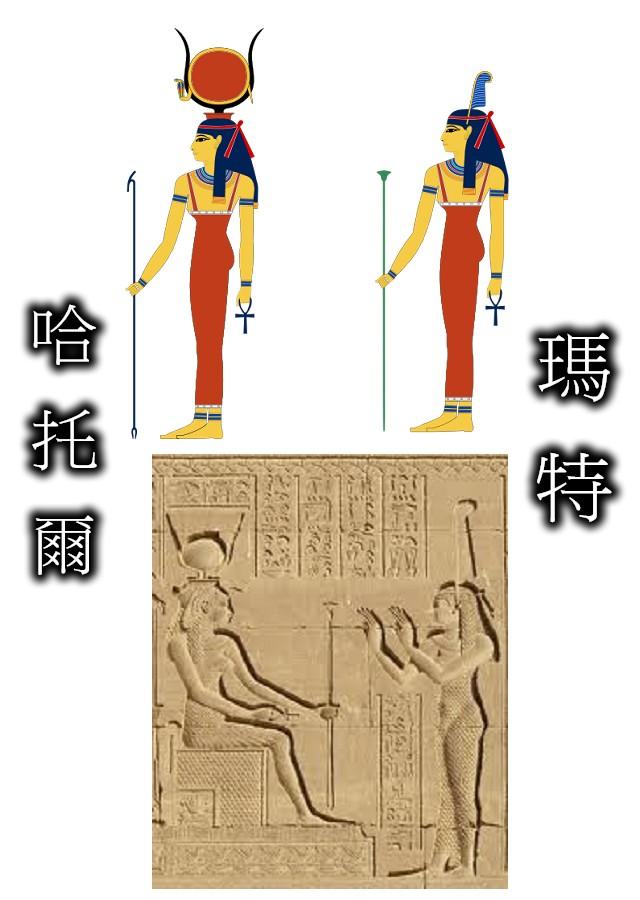 哈托爾瑪特神廟 (Shrine of Hathor Maat)_e0040579_329034.jpg