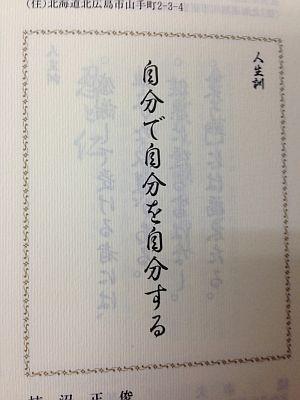 f0035084_13541527.jpg