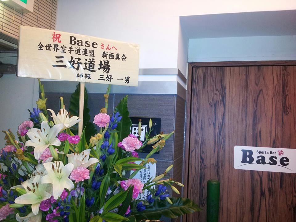 愛媛三好道場、ドリームカップ祝勝会と永野彰子さん(テッチャンの奥さま)の20年間お疲れ様会!_c0186691_955973.jpg
