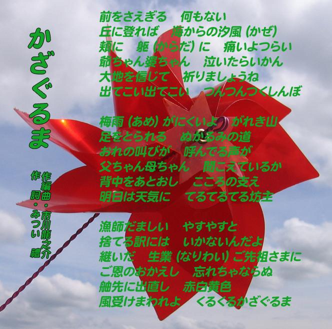 d0095910_6561211.jpg