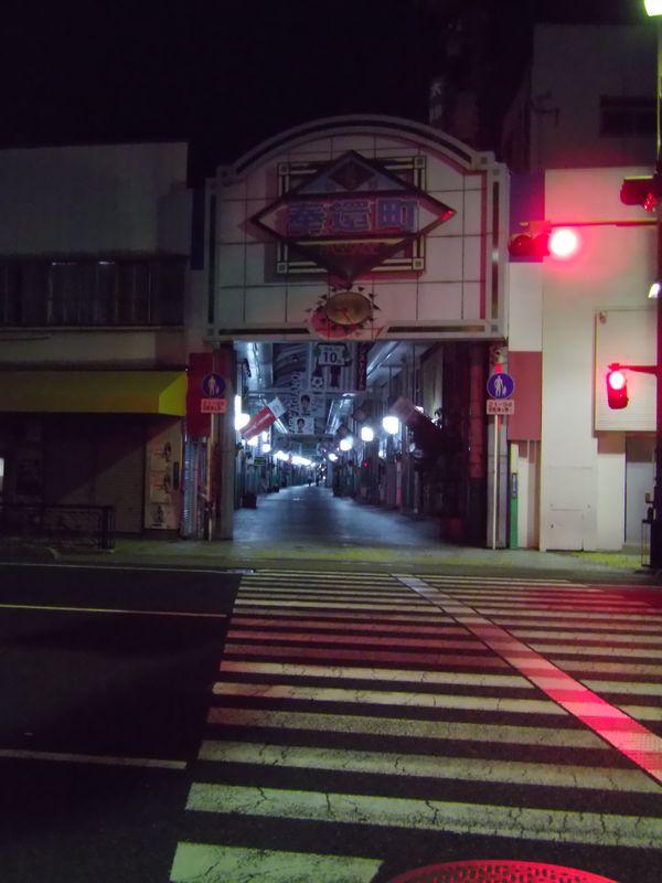 岡山に来ました_c0025115_23311026.jpg