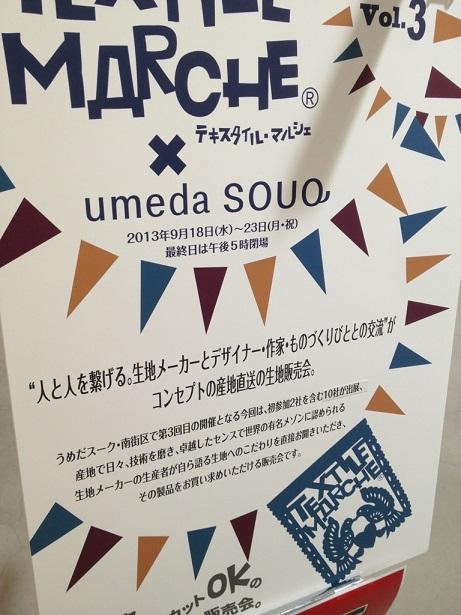 テキスタイルマルシェ♪ in梅田_f0191715_9244691.jpg
