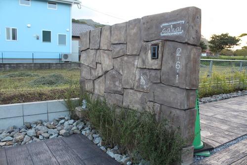 宮崎市S様邸新築外溝工事ほぼ完成!_b0236217_21165878.jpg