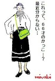 b0252727_68344.jpg