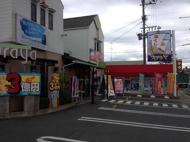 浜松市中区葵西☆「オグラヤ」に行ってきました!_a0253729_19515654.jpg