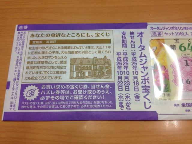 浜松市中区葵西☆「オグラヤ」に行ってきました!_a0253729_19562342.jpg