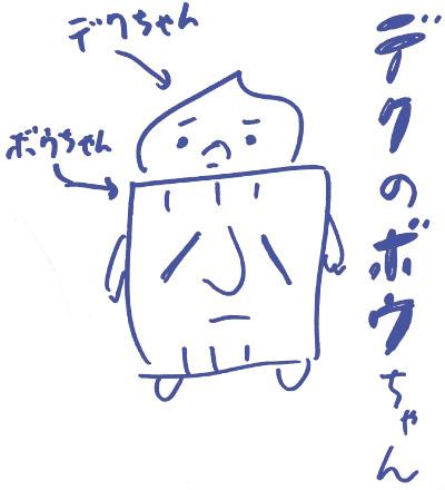 b0173539_1428262.jpg