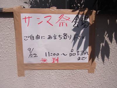 b0019140_1318023.jpg