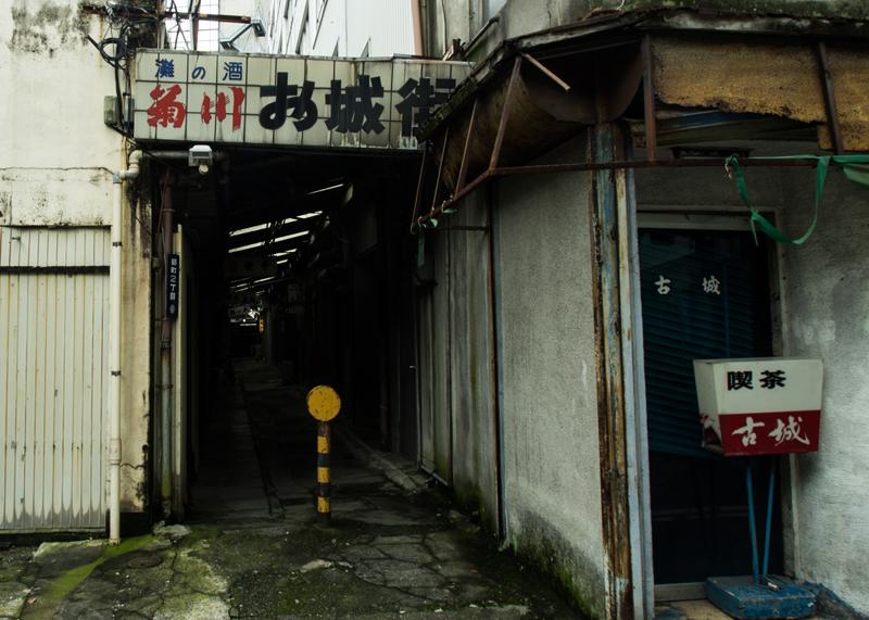 岐阜愛知県境を行ったり来たり旅1〈大垣篇〉_d0214541_1964266.jpg