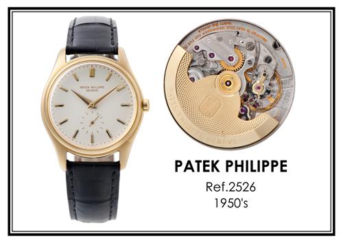 シェルマン銀座店にヴィンテージパテック・フィリップの名品が続々入荷!_f0039351_170753.jpg