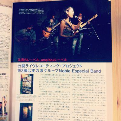 雑誌「Net Audio」で巻頭特集!!!(付録付き)_b0038053_2356593.jpg
