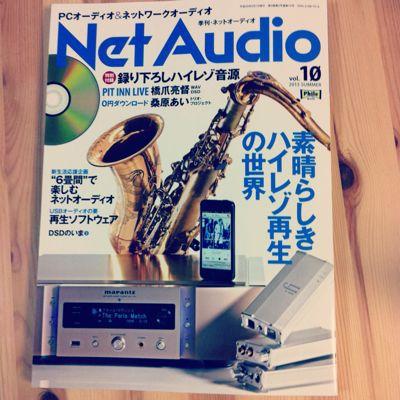 雑誌「Net Audio」で巻頭特集!!!(付録付き)_b0038053_235669.jpg