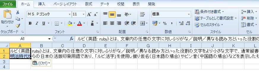 b0186959_2028973.jpg
