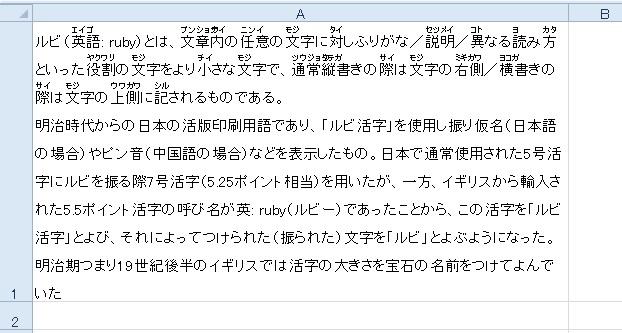 b0186959_20445712.jpg