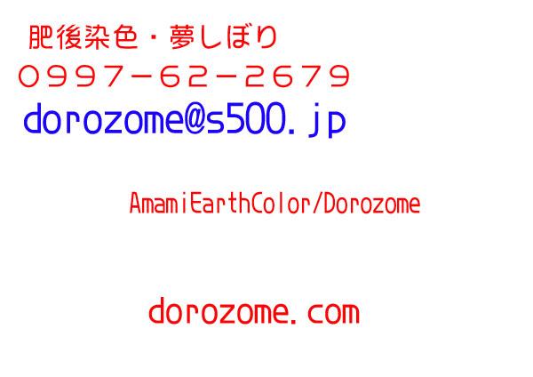 f0001871_1730752.jpg