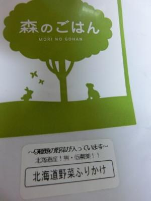 b0193480_20115268.jpg