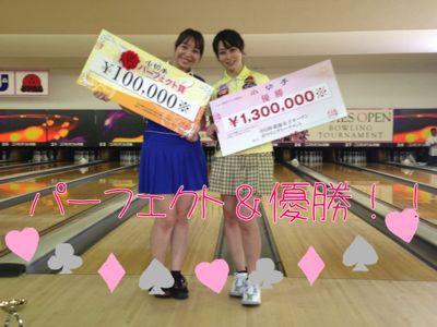 東海女子OP〜Wチャレンジ!_d0162684_3242632.jpg