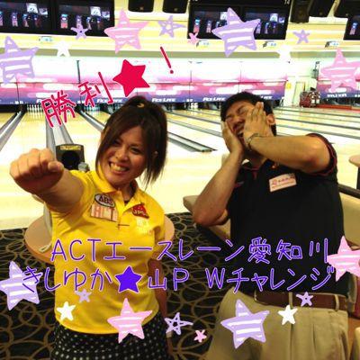 東海女子OP〜Wチャレンジ!_d0162684_3242764.jpg
