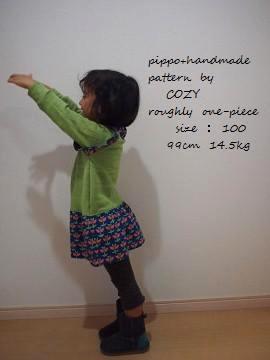 f0234487_18171444.jpg