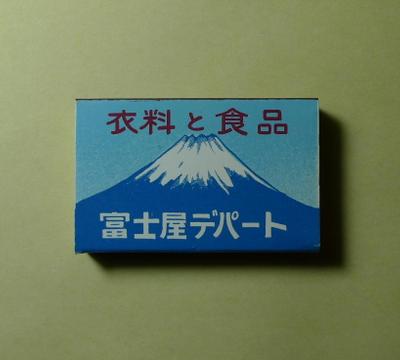 b0029488_347336.jpg
