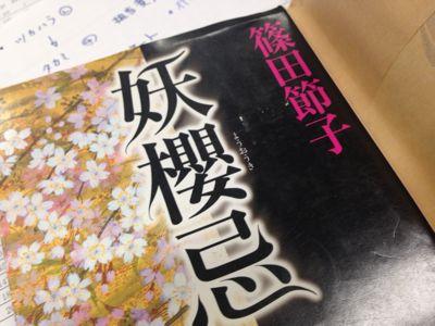 b0052094_11144259.jpg
