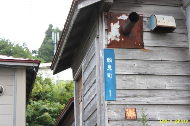 函館古建築物地図(船見町1番)_a0158797_10103048.jpg
