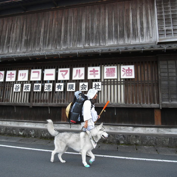 Memory of the second pilgrimage with husky HANA_c0049299_20281187.jpg