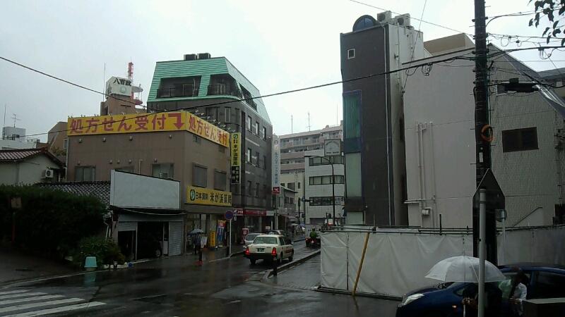 検診 横須賀 2013_d0092901_0144225.jpg