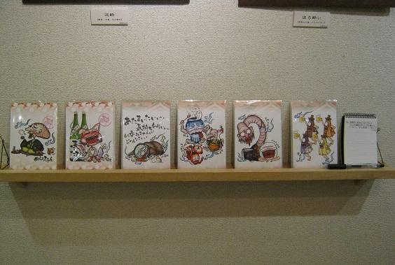 「高円寺ちょっと一杯展」 その3_e0134502_18305418.jpg