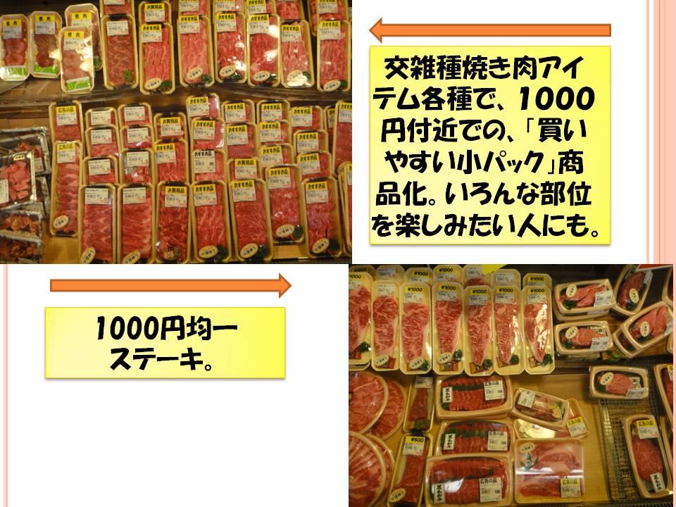 f0070004_16155028.jpg