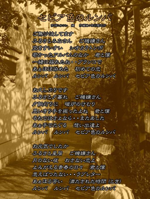 d0095910_1818245.jpg