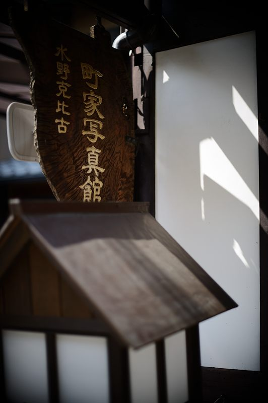 第11回 伝統文化祭 西陣千両ヶ辻 其の一_f0032011_19174997.jpg