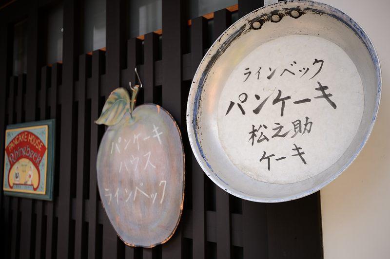 第11回 伝統文化祭 西陣千両ヶ辻 其の一_f0032011_19203119.jpg