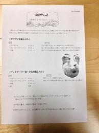 人気レシピ_f0236012_1627060.jpg