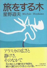 森・キノコの本_d0263815_16593947.jpg