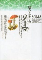森・キノコの本_d0263815_1703224.jpg