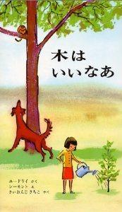 森・キノコの本_d0263815_1732599.jpg
